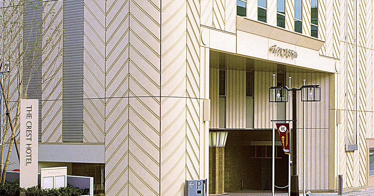 ザ・クレストホテル柏は帝国ホテルグループが運営するコミュニティホテルです。帝国ホテルならではのおいしい料理をご提供。宴会場は最大300人まで利用いただけます。羽田・成田空港からリムジンバスをご利…
